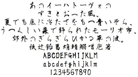 dafont japanese brush 17 best images about font on pinterest free handwriting