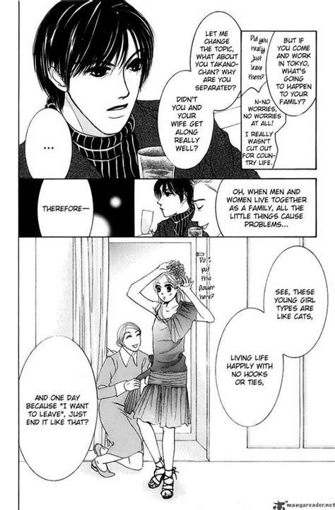 hotaru no hikari hotaru no hikari 6 read hotaru no hikari 6 page 16