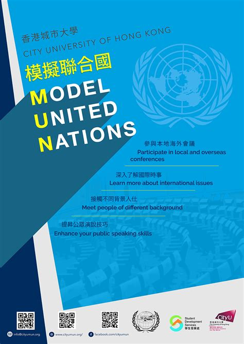 mun model united nations welcome to clc
