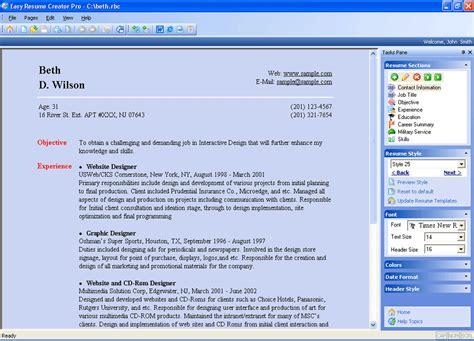 resume builder software resume building software free builder cv 10