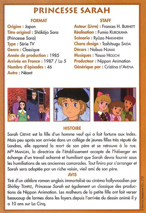 M Animeland by Animeland
