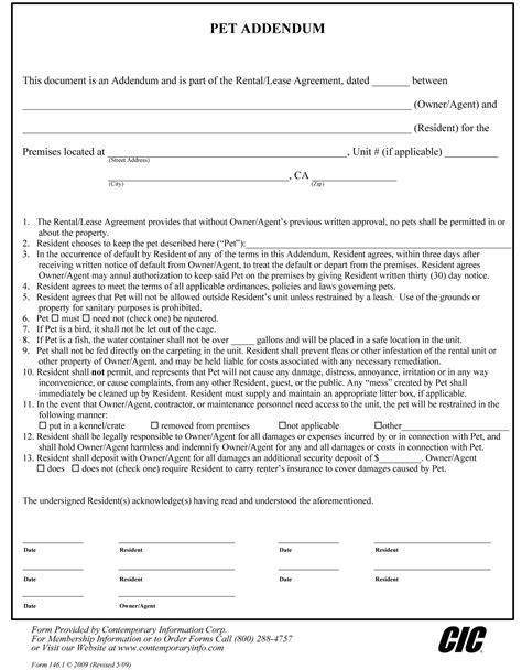 Employment Application Addendum Employment Application Pet Agreement Template