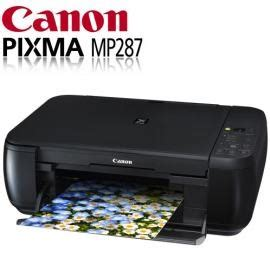 resetter canon ip mp287 printer canon ip 2270 printer murah namun bukan murahan
