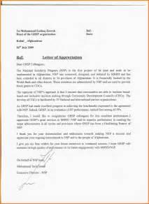 Appreciation Letter Appreciation Letter Bio Letter Sle