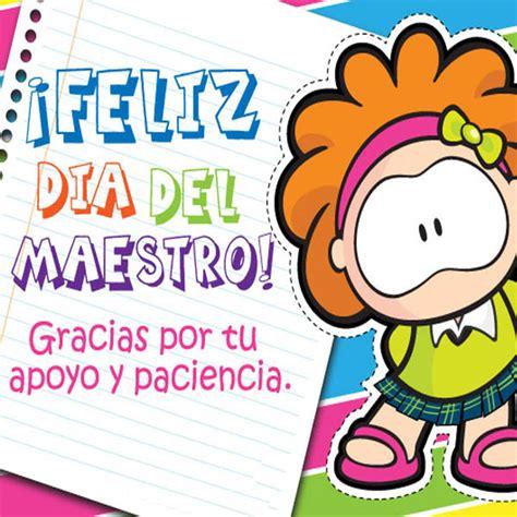 tarjetas de felicitacion por el dia del maestro apexwallpapers com bonitas tarjetas del dia del maestro para whatsapp mas