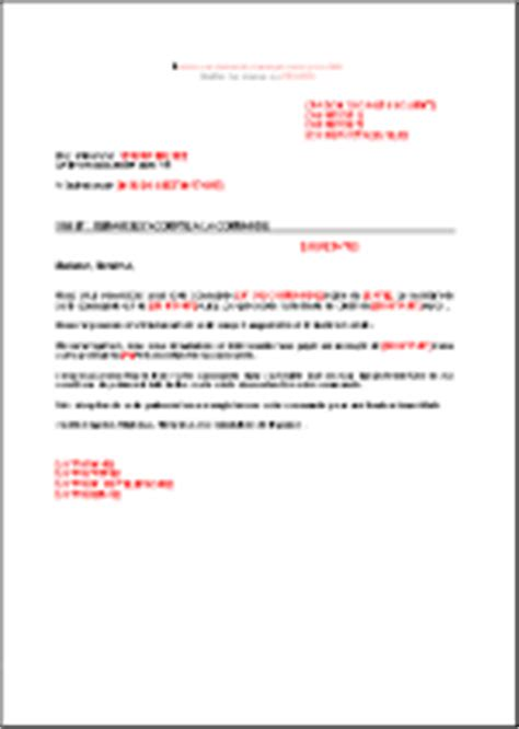 Demande Acompte Lettre Lettre De Demande D Acompte 224 La Commande Fr