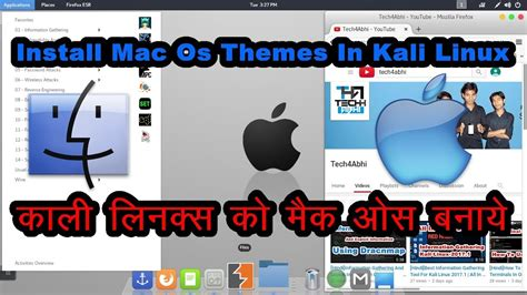 add themes to kali linux how to install mac os theme in kali linux change your kali