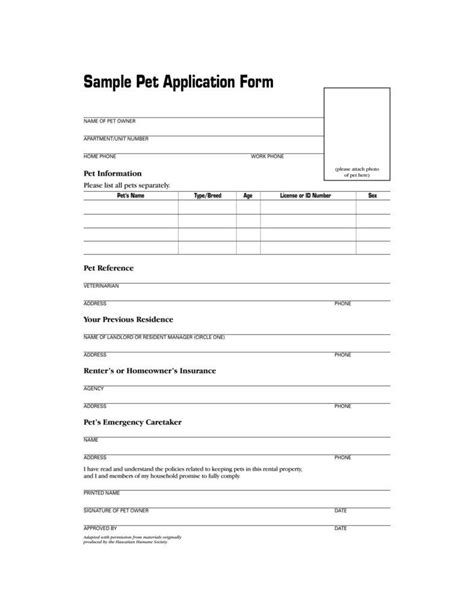 9 Puppy Application Form Templates Pdf Doc Free Premium Templates Pet Registration Form Template