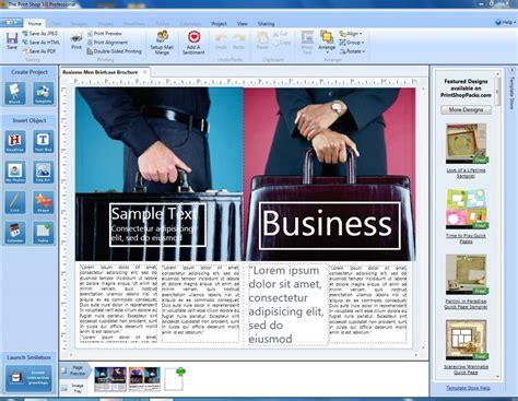 broderbund home design free download 100 broderbund home design free download chief