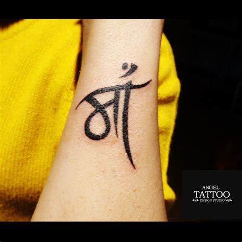tattoo blog 20 best maa maa designs ideas of maa paa