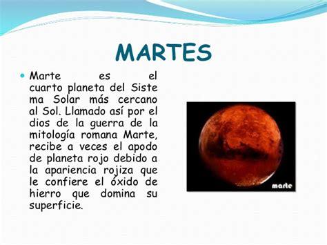 sistema solar hace cuatro mil millones de anos el universo hoy los planetas del sistema solar