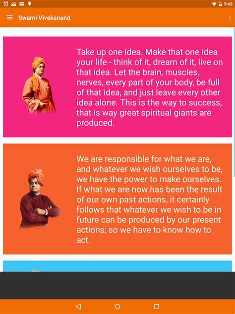 swami vivekananda biography in simple english swami vivekananda quotes android apps on google play