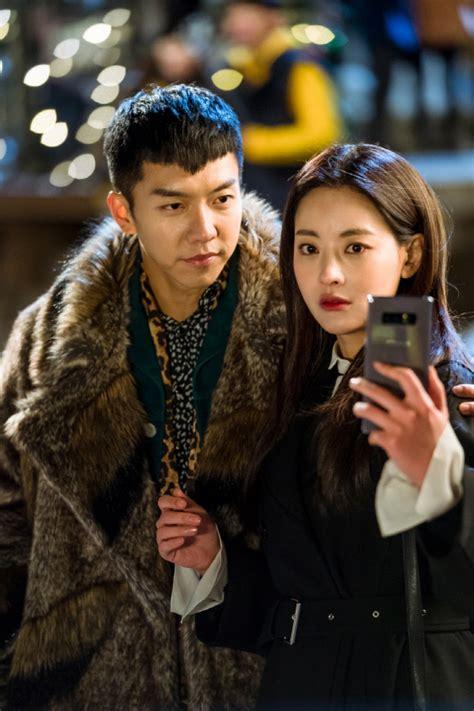 lee seung gi odyssey hwayugi a korean odyssey avec lee seung gi premi 232 res