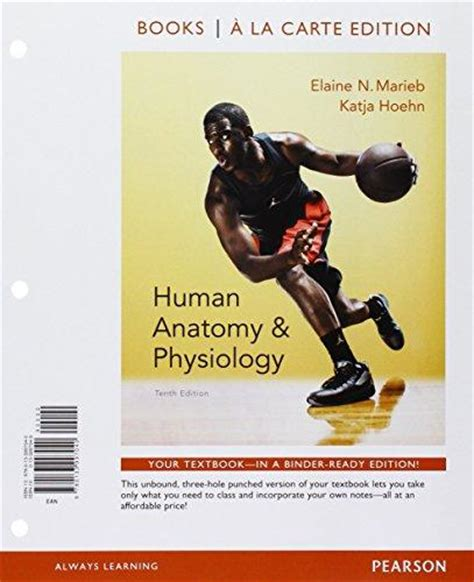 human anatomy physiology books a la carte edition 2nd edition books isbn 9780134491257 human anatomy and physiology books a