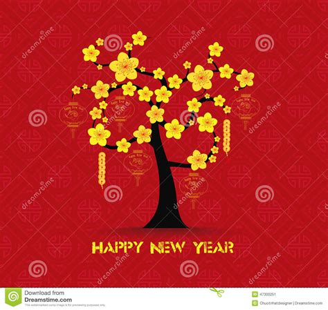 new year yellow tree tree design for new year celebration stock vector