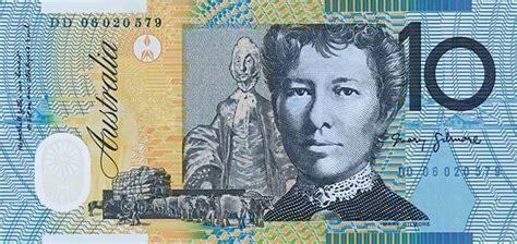 Contok Notulen by Rba Banknotes 10 Banknote