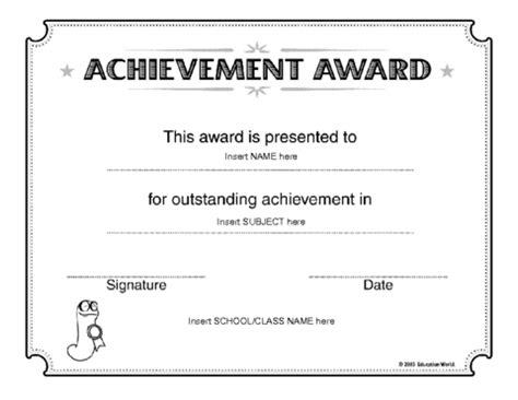 sample award certificates award of excellence formal award