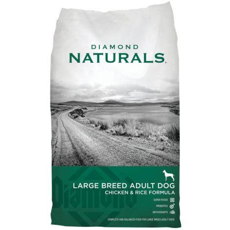 dog food coupons diamond diamond large breed 60 lbs adult dog food 40 lb by