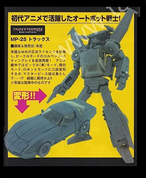 jump mp masterpiece star saber and masterpiece tracks new images