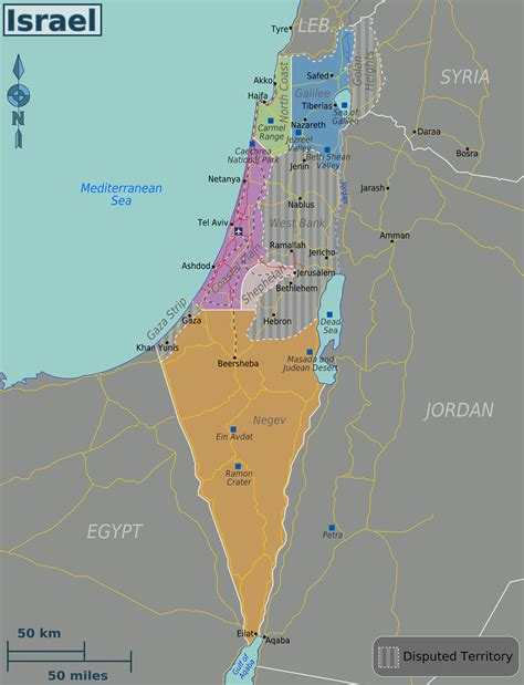 Landkarte Israel (Regionen) : Weltkarte.com   Karten und