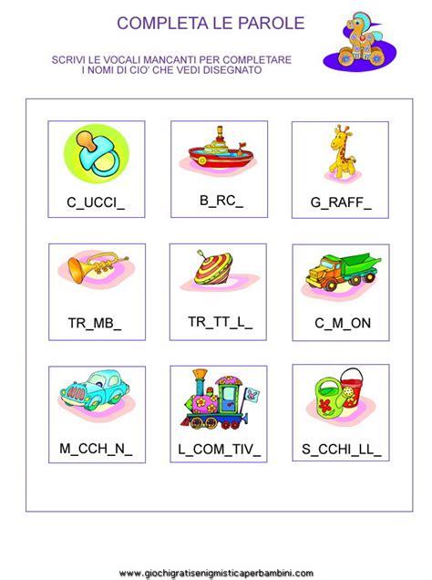 alimenti iniziano con la lettera e schede didattiche per imparare a scrivere le parole