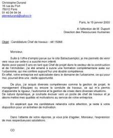 lagrammairedouce 187 la lettre de motivation