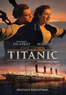 film titanic motarjam en arab le film titanic toujours en vogue pour ses 20 ans