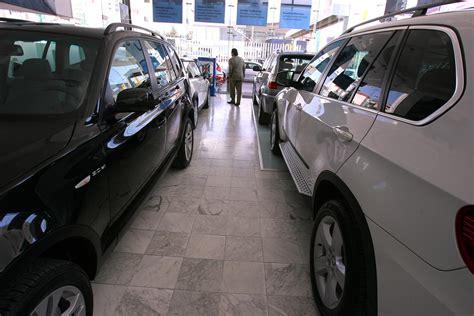 impuesto vehiculos huila en linea liquidacion impuestos huila consulta impuestos vehiculos