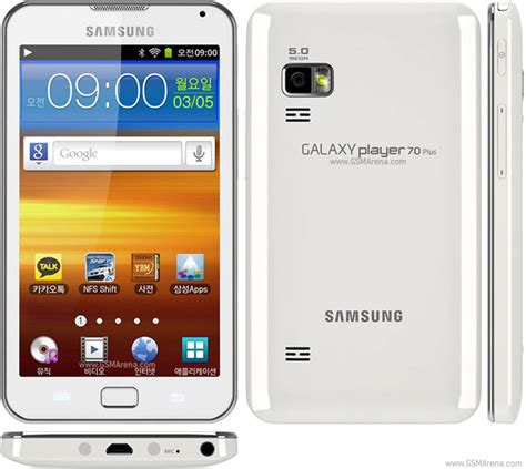 samsung galaxy player 70 plus pictures official photos