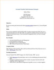 Accounts Payable Sle Resume by Account Payable Resume Sle Business Templated Business Templated