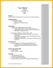 1 Scholarship Resume Bursary Cover Letter