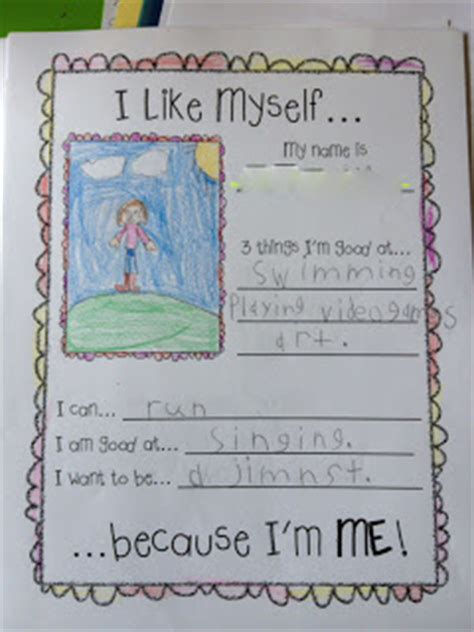 i like myself simply second grade we like ourselves giveaway ends sooooon