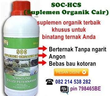 Obat Fermentasi Pakan Ternak Ayam ramuan alami untuk fermentasi pakan ternak ayam kung