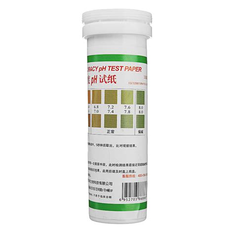 High Accuracy Body Healthy PH Test Strip Human Healthy ... Human Urination