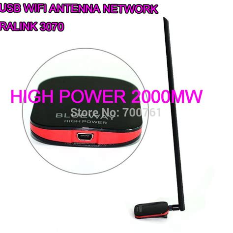 high power 2000mw 15dbi ralink 3070 usb free wifi antenna