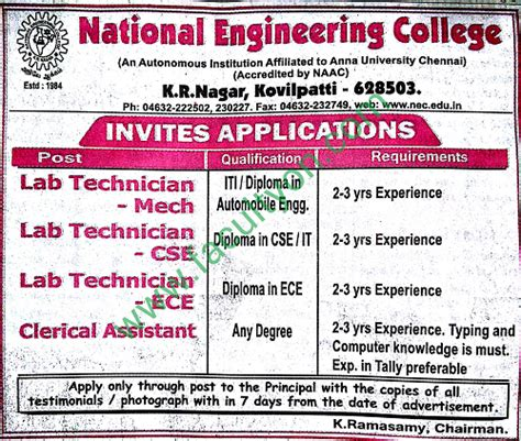 national engineering college kovilpatti wanted lab