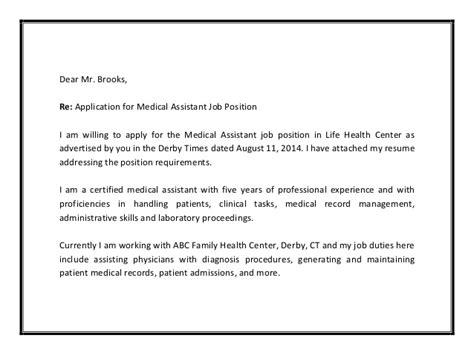 job cover letter 14939
