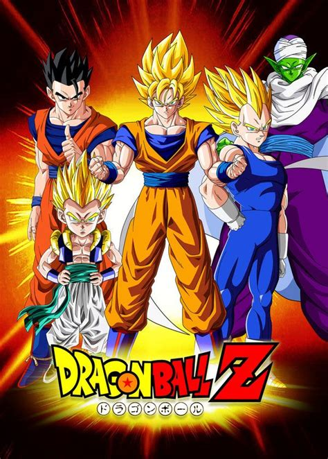 imagenes emotivas dragon ball tremendas imagenes de dragon ball z affiches