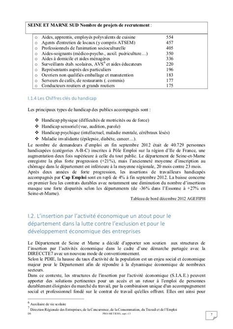 Lettre De Motivation De Nettoyage Des Locaux Modele Cv Nettoyage Locaux