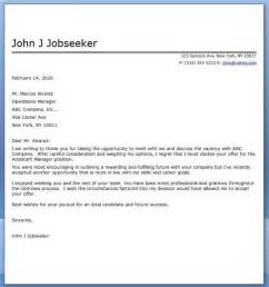 17 best images about hunt on household items letter sle and resume tips