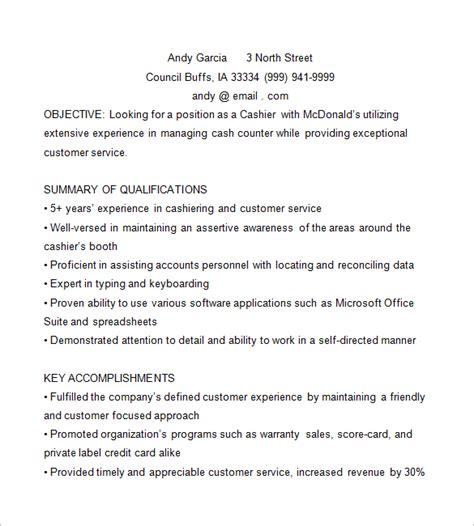 Sle Resume For Mcdonalds Cashier 15 Cashier Resume Templates Free Word Pdf