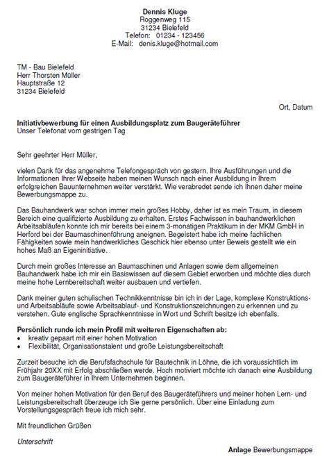 Anschreiben Bewerbung Ausbildung Restaurantfachmann qualifizierte bewerbung bewerbung deckblatt 2018