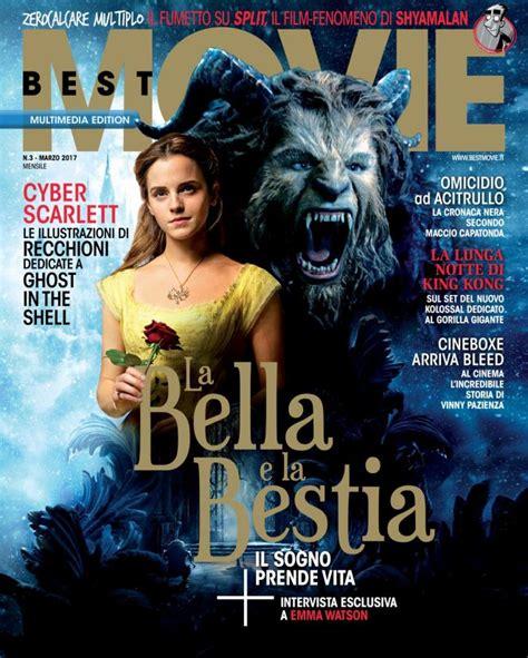 emma watson movies 2017 emma watson best movie magazine march 2017