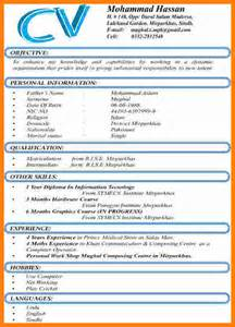 5 latest cv format download 2016 ledger paper