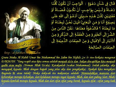 kumpulan kata mutiara imam ghazali kata bijak ucapan review ebooks