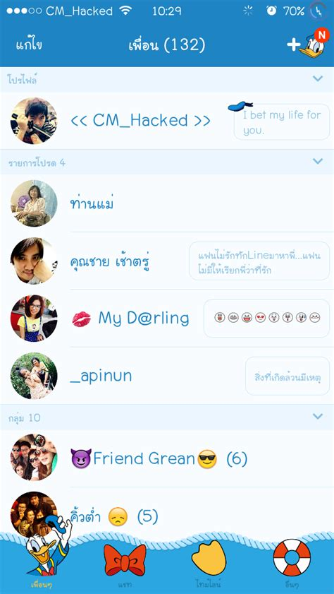 theme line android nisekoi theme line android version 5 0 cm hacked update theme line