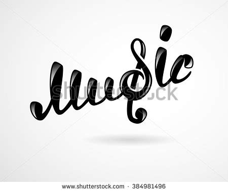 music stock images royalty free images amp vectors