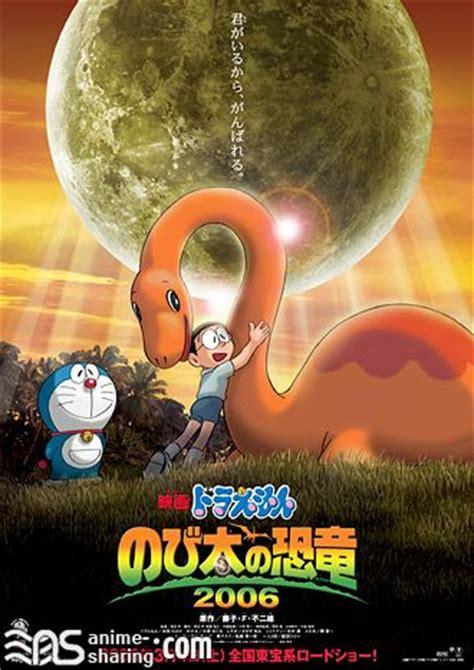 film doraemon dinosaurus 480p doremi doraemon doraemon movie 26 nobita s