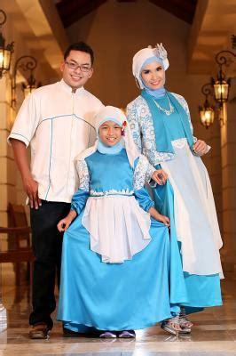 Koko Anak Special Edition 141 25 model baju keluarga muslim modern sekarang 2018 limited edition model baju keluarga terbaru