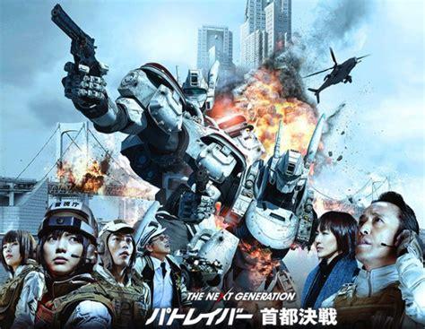 best live action anime top 10 best live action dorama list best recommendations